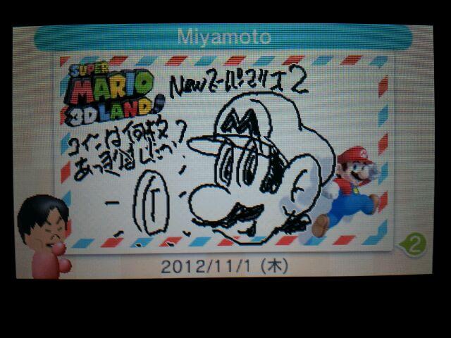 111miyamotosan2.jpeg