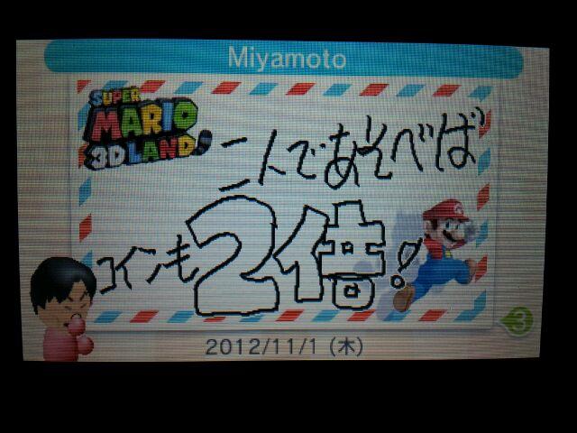 111miyamotosan3.jpeg