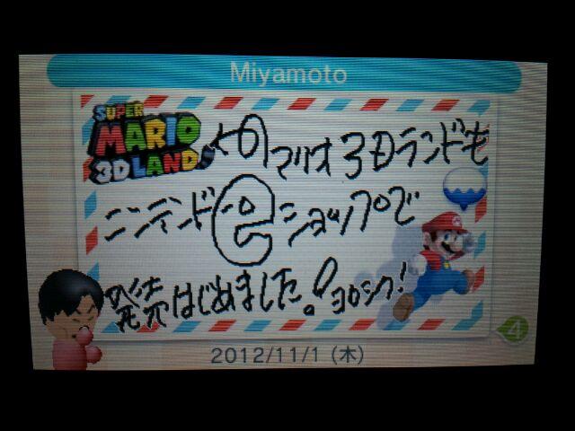 111miyamotosan4.jpeg