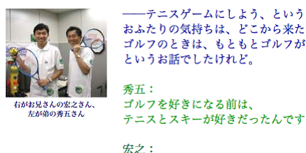 20120517.png