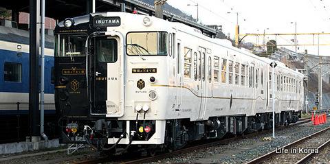 trainPhoto[1]