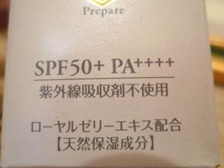 P1080872 (2)
