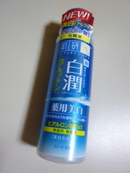 P1080411.jpg
