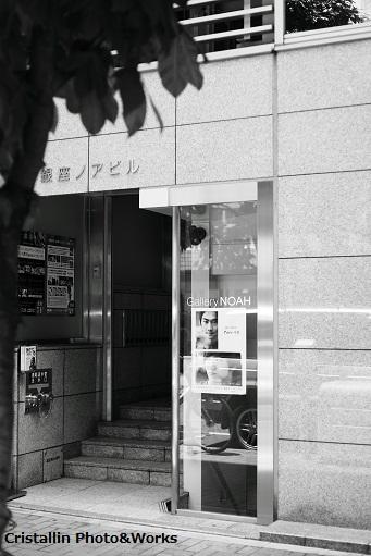 blog写真展の様子4