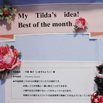 blogTilda4.jpg