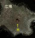 編集_1写本 -Screen(03_08-08_18)-00081