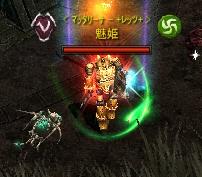 写本 -Screen(03_12-17_19)-0002