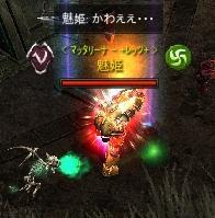 写本 -Screen(03_12-17_19)-0005