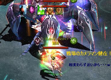 編集_1写本 -Screen(03_25-20_31)-0002