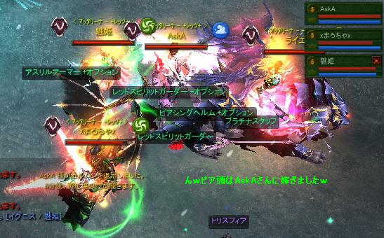 編集_1写本 -Screen(03_25-20_31)-0003