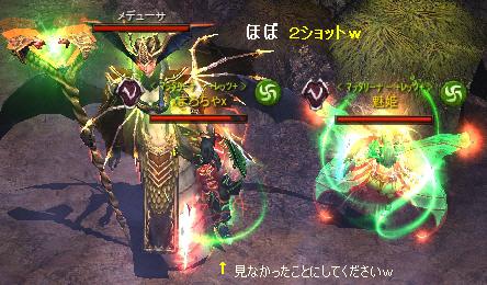 編集_1写本 -Screen(03_25-21_06)-0004