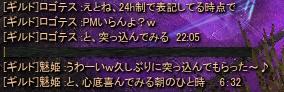 編集_1写本 -Screen(05_17-06_31)-0001