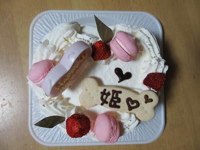 ハート型のケーキさん