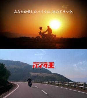 20120419-00000006-rps-000-0-view_convert_20120521091004.jpg