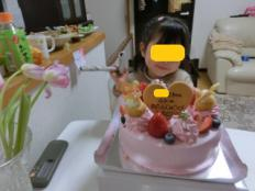 ケーキと娘