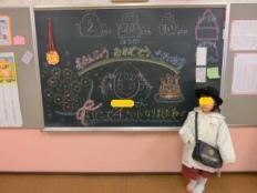 幼稚園にて