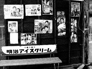 2013_03103D桜0018