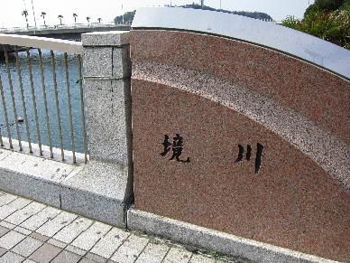 2013_0323_0005江ノ島