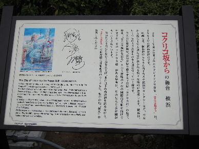 2013_0324_0009ココリコ坂
