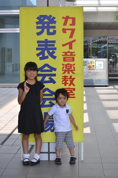 2012-07-212.jpg