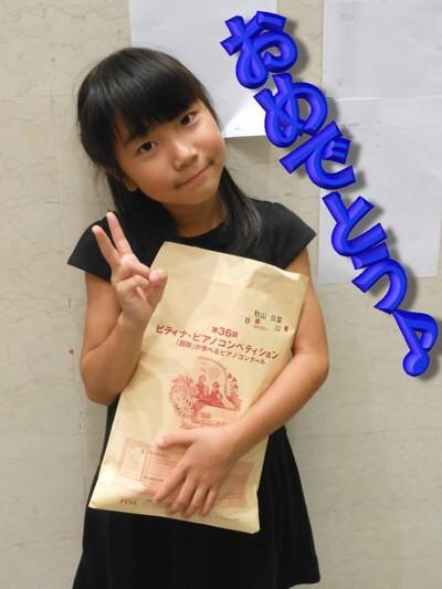 2012-07074_20120707234842.jpg