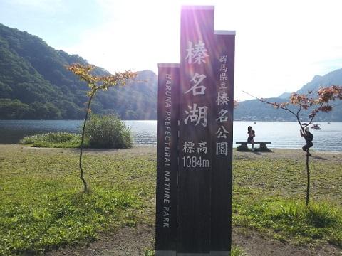20120825_152343.jpg