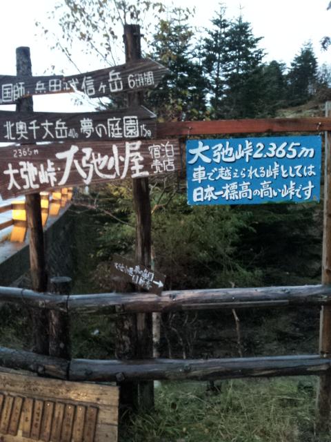 20121007_054205.jpg