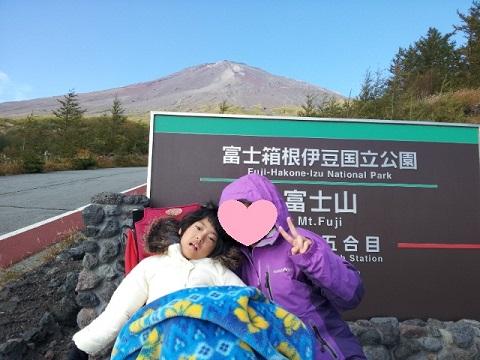 20121014_091910.jpg