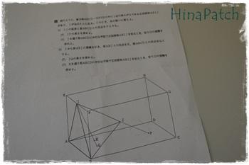 20141106i.jpg