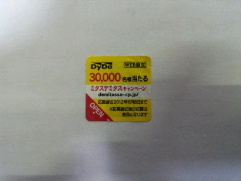 resizeman_20120519053724.jpg