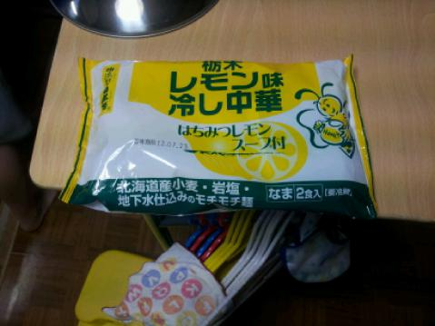 resizeman_20120724064409.jpg