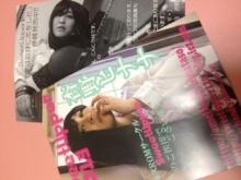 杏野ヒナナのcosドッきゅんなBlog(・∀・)-__.JPG