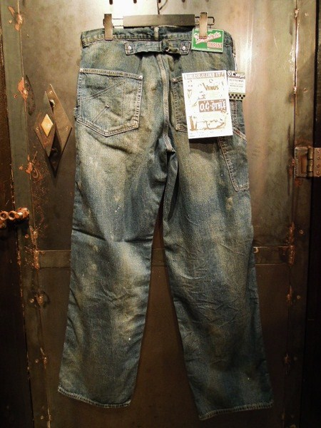 "O.C Style ""Bucklebuck""Painter Pants"