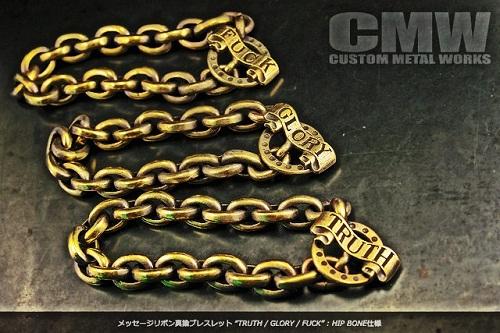 CMW-UNKNOWN