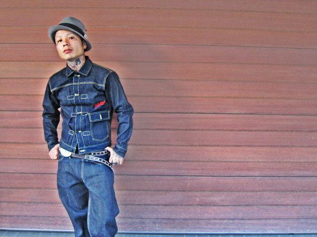 O.C Style
