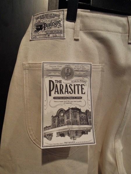 PARASITE PST003P (13)