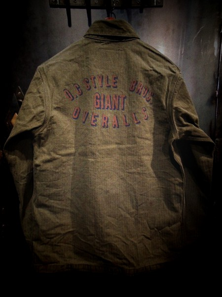 O.C Style 40's Type Paint Coverall