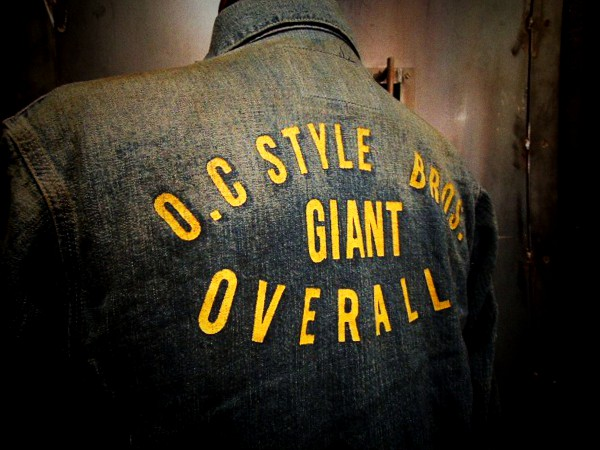 O.C Style  40's Type Panit Coverall