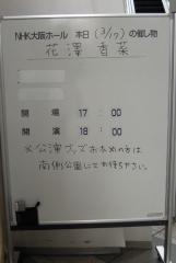 20130317_01.jpg