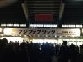20141128FujiFABILIC_BUDOKAN.jpg