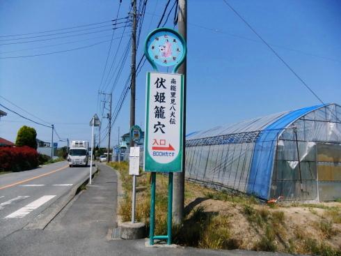 H25.富山-11