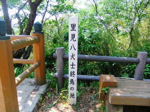 H25.富山(2)-11
