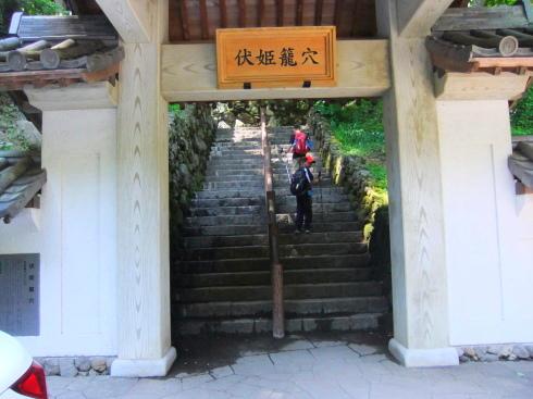 H25.富山(3)-19