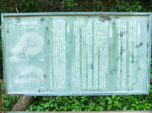 H25.富山(3)-23