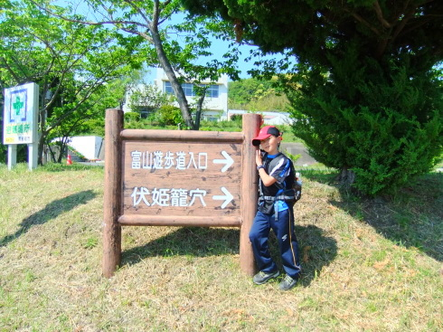 H25.富山(3)-31