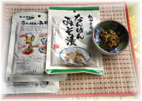 2013年5月丸山食品「なんばんみそ漬け」