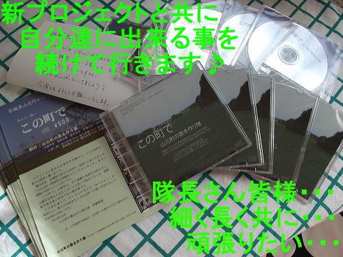 DSCF0757_201310191721118e8.jpg