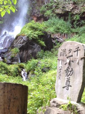 軽井沢+026_convert_20130818232940