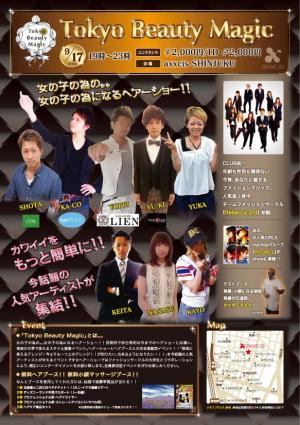 TokyoBeautyMagic_convert_20130920160017