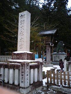 諏訪大社 (24)